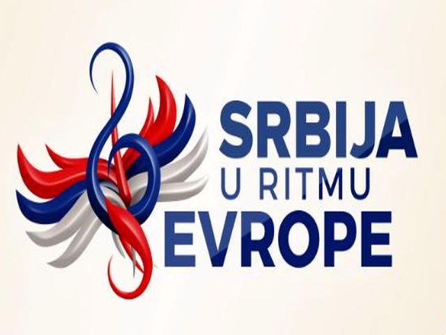 Србија у ритму Европе