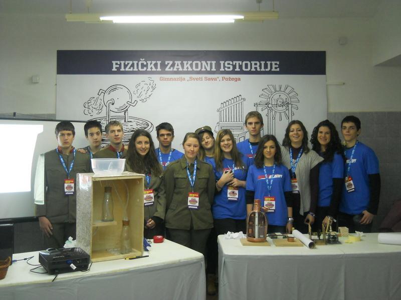 Наши ученици на седмом фестивалу науке у Београду