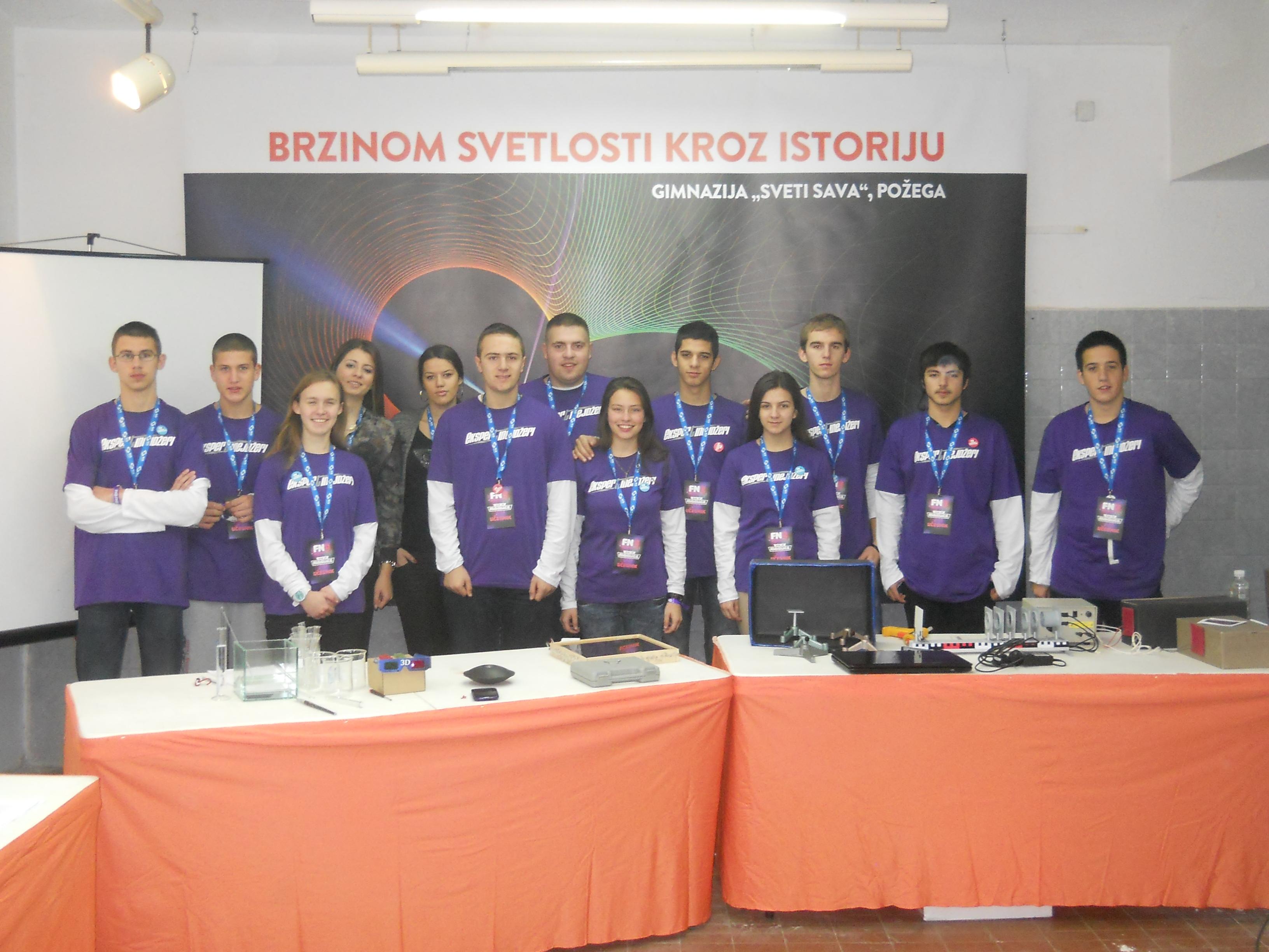 Наши ученици демонстратори на Фестивалу науке у Београду