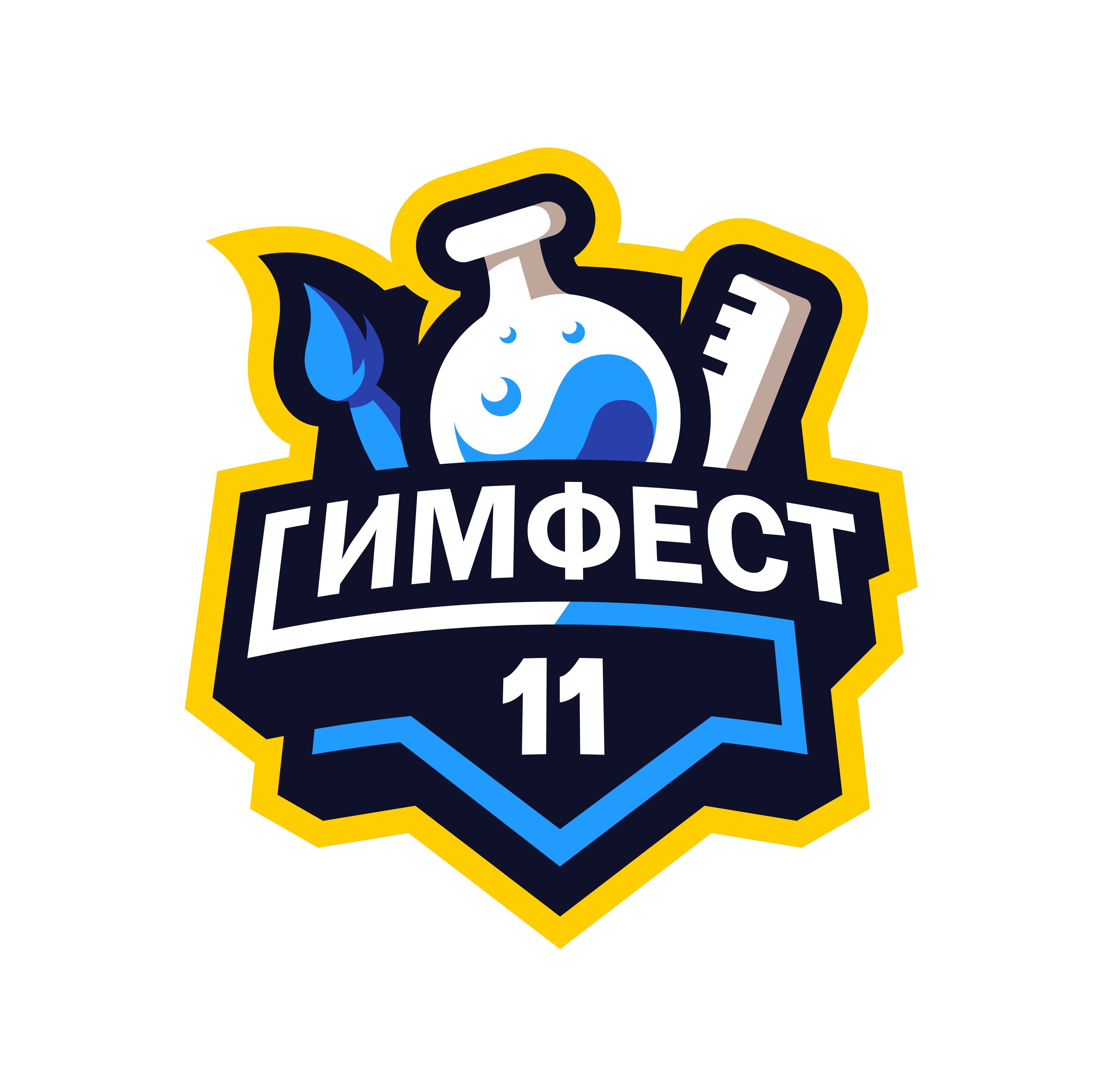 Гимфест 11
