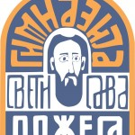 Znak gimnazije Sveti Sava