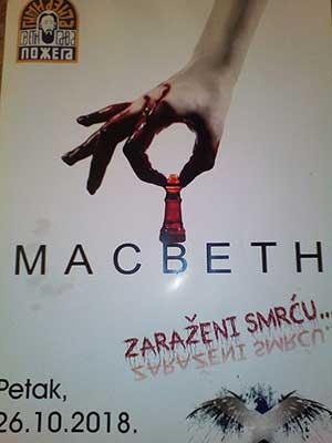 """Пројекција филма """"MACBETH"""""""