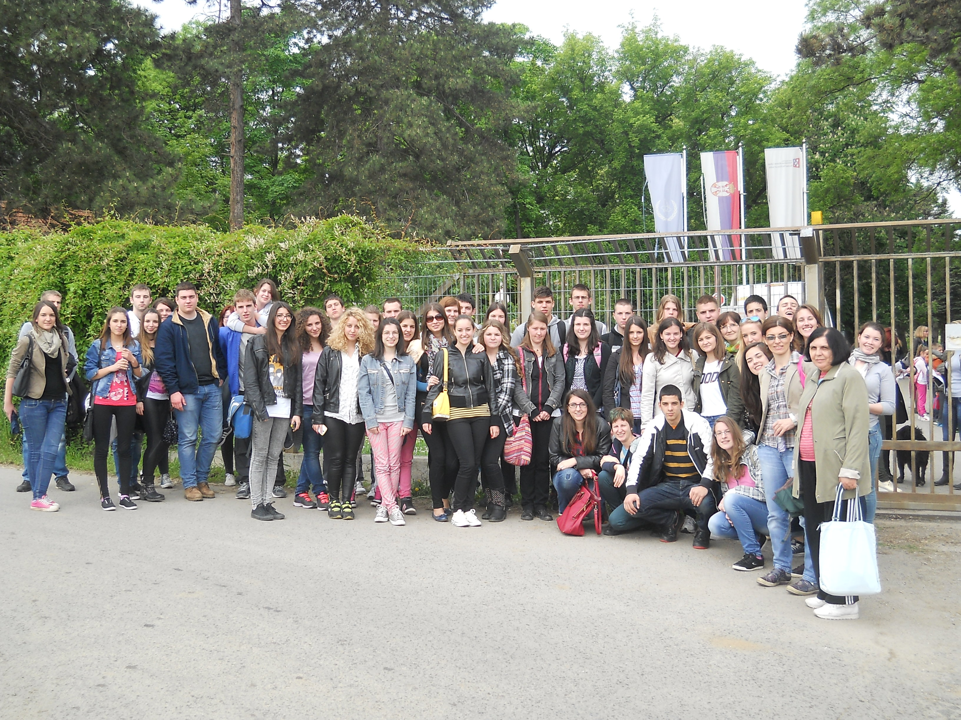 Наши ученици посетили Винчу